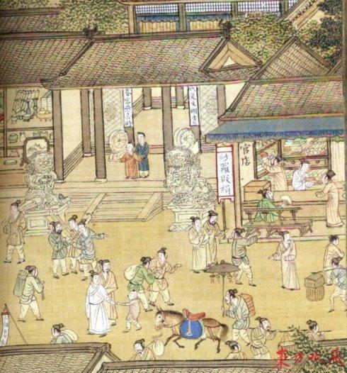 中国古代婚礼礼仪
