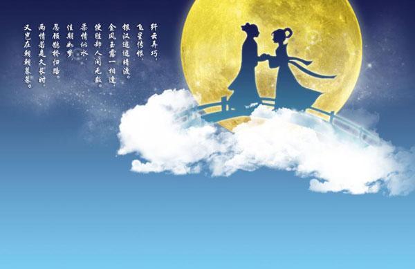 古诗词中的七夕:爱情与乞巧是永恒主题