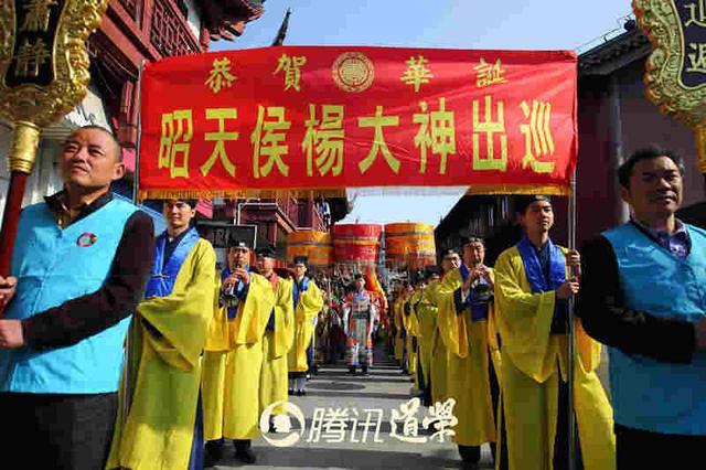 2017岳庙传统庙会暨东岳圣帝、杨大神圣诞祭祀大典