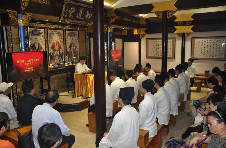 上海城隍庙举行新修订《宗教事务条例》专题学习会