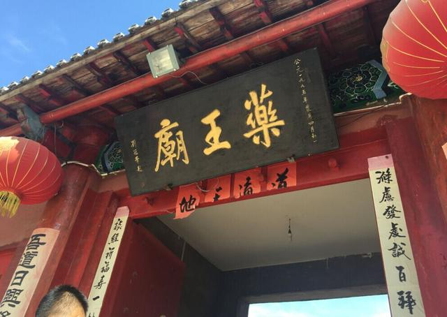 药王赐梁木:这座庙是在神仙帮助下建成的