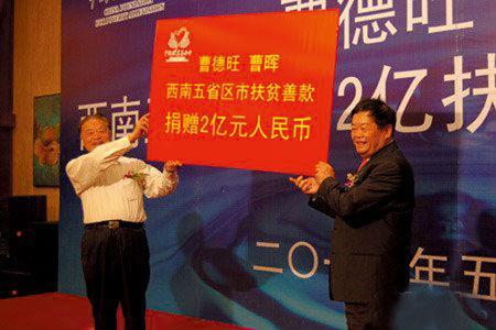曹德旺:本想出家当和尚 被劝回捐了112亿