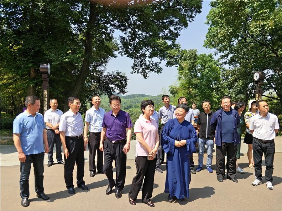 辽宁省人大常委代表团莅临茅山乾元观考察调研