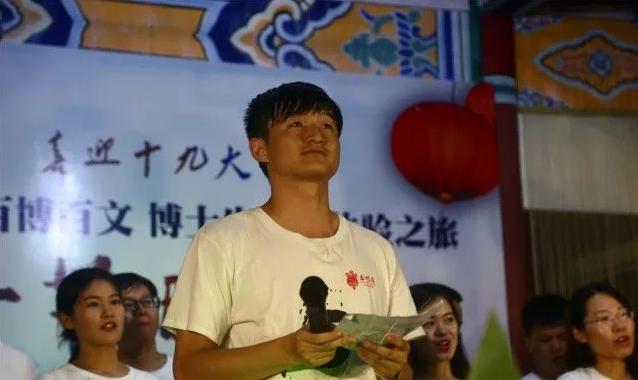 """蟾宫揽胜·琼海遨游 ——""""百博百文""""文史哲艺琐记、遐思"""
