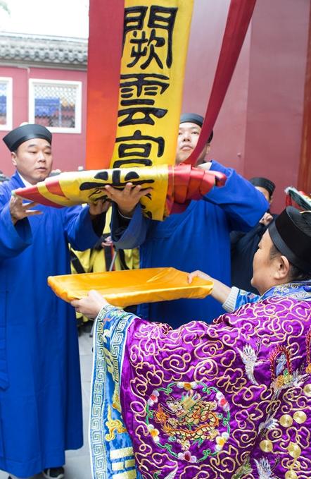 组图:武汉长春观传戒活动——越庙谢神