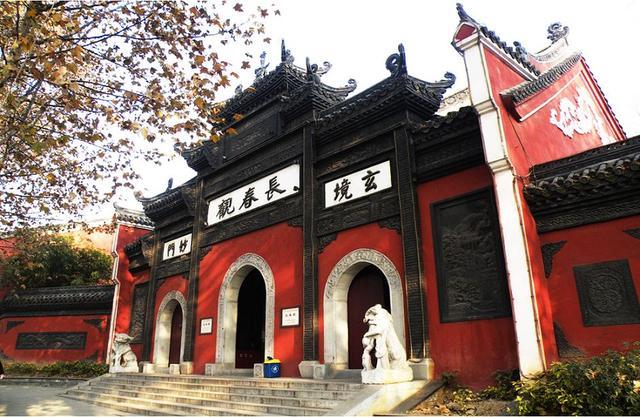 中国道教协会关于参加丙申年全真派道士传戒活动的公告