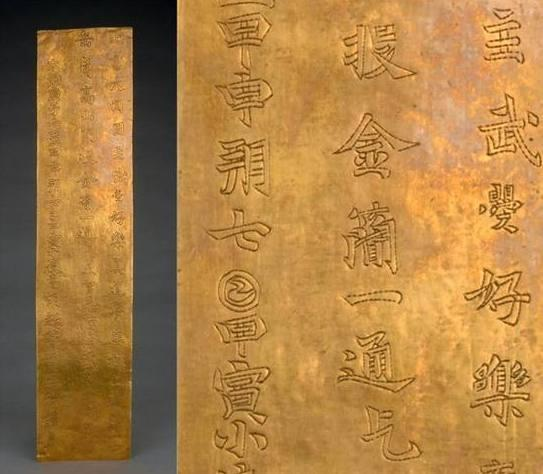 道家奠灵简,自昔仰神仙:揭秘古代国家级的道教投龙仪式