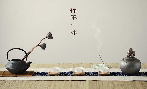 茶、禅、诗一味 其味无穷!