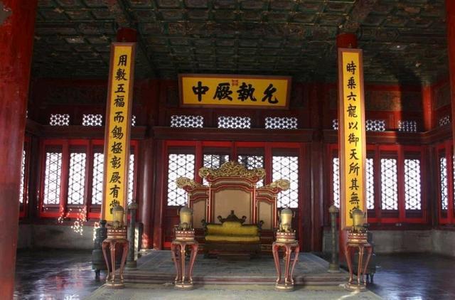 """紫禁城中的""""三宫""""""""三殿"""",名字大有来头!"""