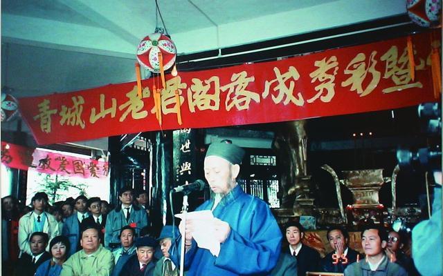 《不言之教》:1995年傅圆天大师在青城山讲经弘道