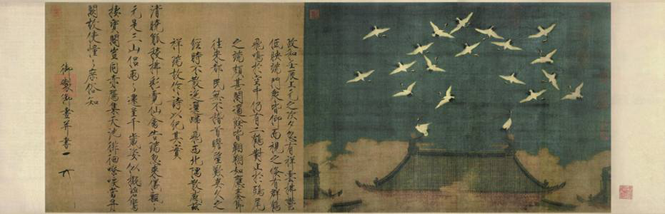 仙禽告瑞:《瑞�Q�D》背后的道教�Q文化和生�B�^