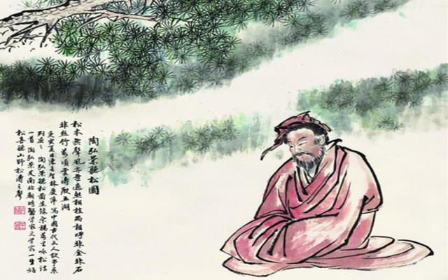 """中华道学百问丨""""山中宰相""""是谁及其贡献有哪些?"""