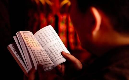 净慧长老:在家居士可熟读的十部经典