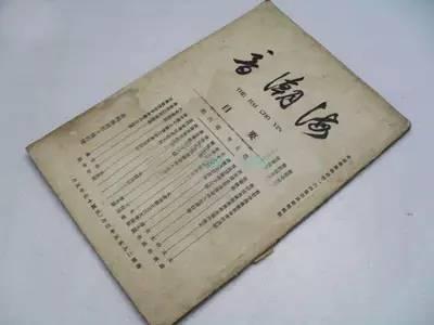 太虚大师丨武昌树法幢——人间佛教思想的早期实践