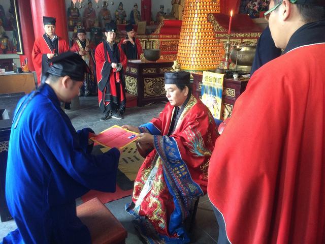 镇江润州道院举行海外道教弟子拜师法会