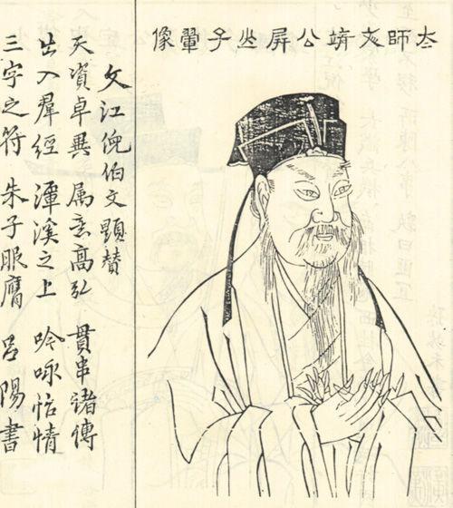 理学�z��{�_刘子翚:谁是朱熹理学的启蒙恩师?