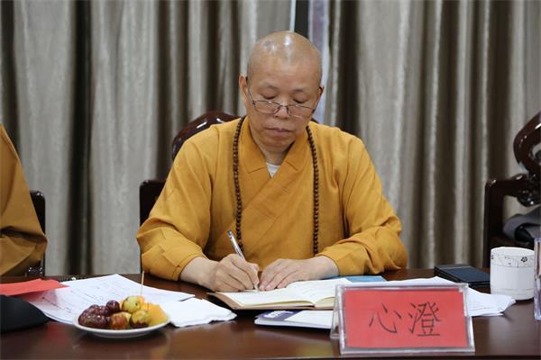 江苏佛学院(筹)理事会成立会议在镇江焦山定慧寺召开