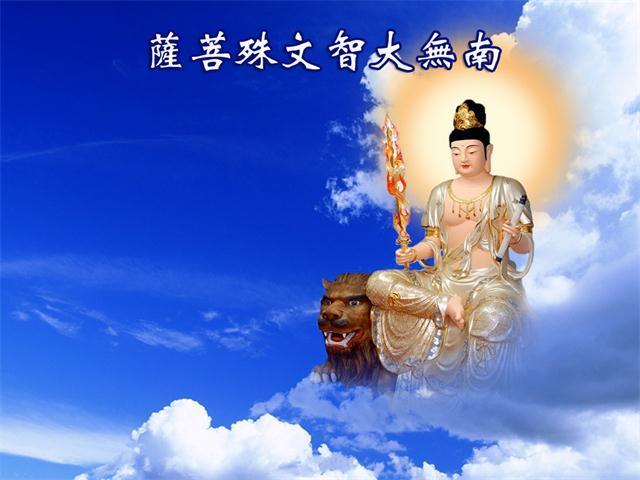每个菩萨都代表着什么