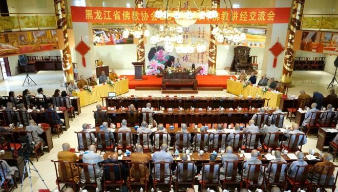 弘法小将初长成!黑龙江省佛教协会2017汉传佛教讲经交流会