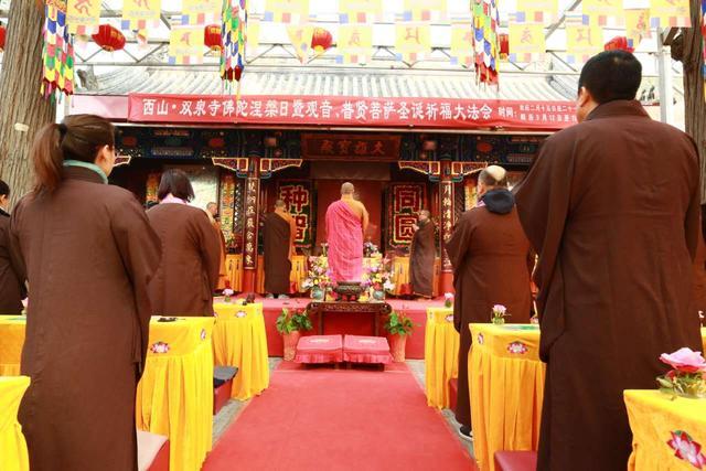北京西山双泉寺举办观音菩萨圣诞法会圆满举行