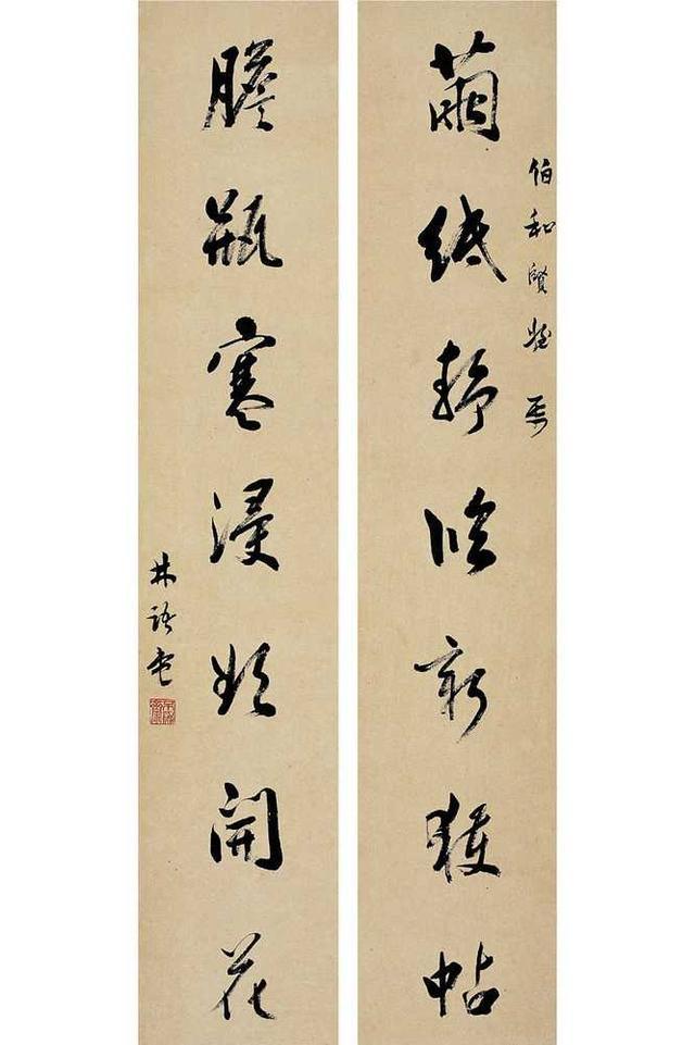 林语堂:什么样的人才能叫受过教育的人