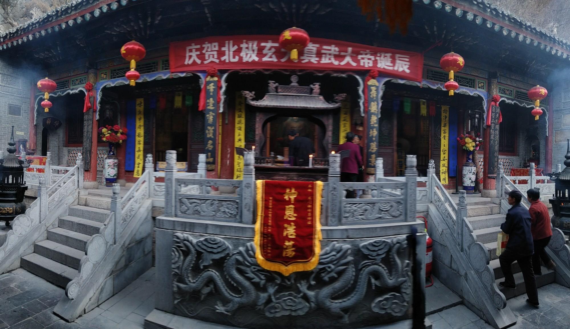 陕西龙门洞道观己亥(2019)年三月传统庙会
