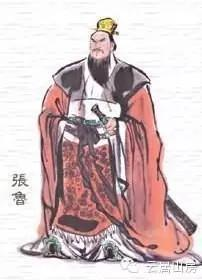 《张鲁传》竟是毛泽东的秘密武器