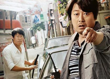 韩国道士和警察练手破案的真实故事!