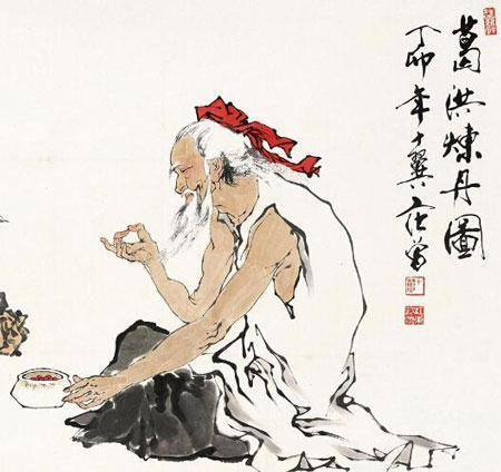 中华道学百问丨炼丹必备哪些条件?