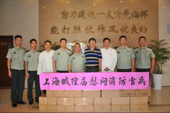 黄浦区民宗办和上海城隍庙共同慰问武警消防官兵