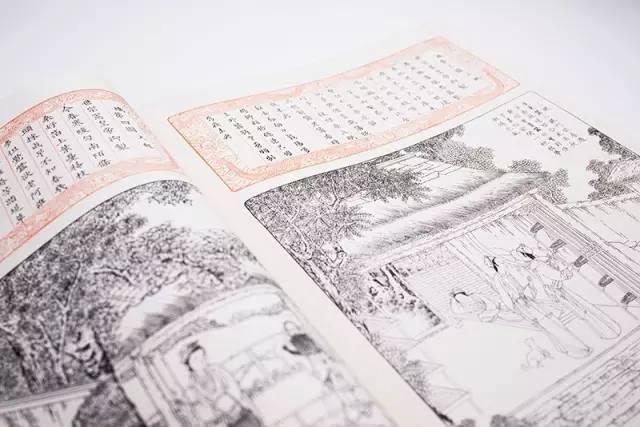 哲学泰斗冯友兰先生的读书经验(资料图 图源网络)