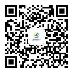 腾讯儒学官方微信12日正式上线 敬请关注