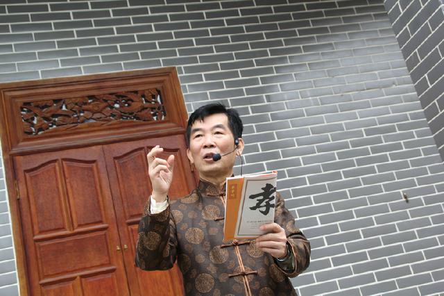 博鳌儒商论坛理事长黎红雷:当代儒商的企业责任意识创新