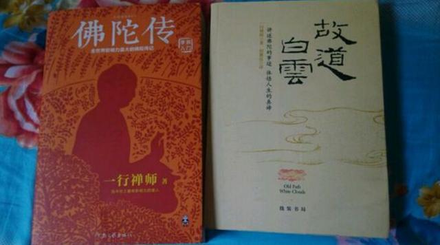 五本大学生应当阅读的佛教入门书