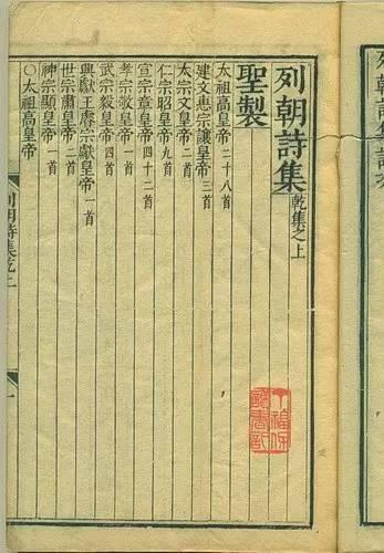 钱谦益红豆山庄:红豆生书楼,廿年得一颗