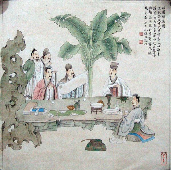 兰亭雅集:中国古代最风雅的一次集会