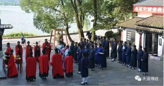 """武汉大道观隆重举行""""庆祝中国道教协会成立60周年祈祷法会"""""""