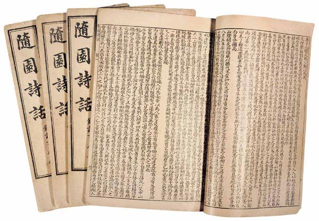 隐仙庵(3):揭开在文坛享有盛誉的终极秘密!