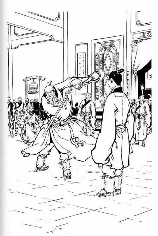 金庸世界里的武功原来出自这么多经典古籍 涨姿势!