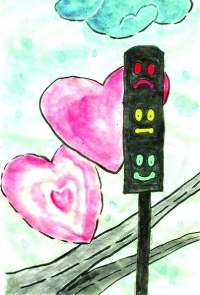 星云大师:爱情红绿灯