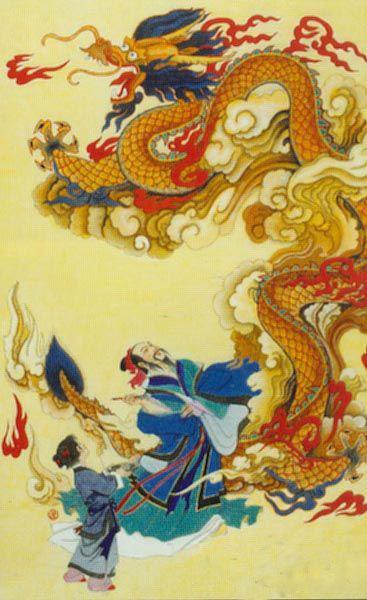 龙的传说(资料图 图源网络)-追忆历代真龙 享受未知的福分