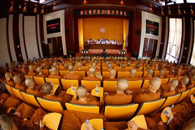 浙江佛学院首次举行开学典礼 新教学区投入使用