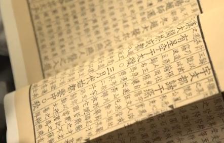 惟仁 惟智:儒家如何对治全球化问题