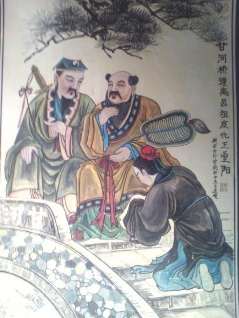 26.王重阳与全真教:王重阳遇了几次仙