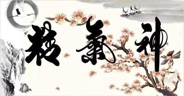 """中华道学百问丨什么是""""三宝""""?"""
