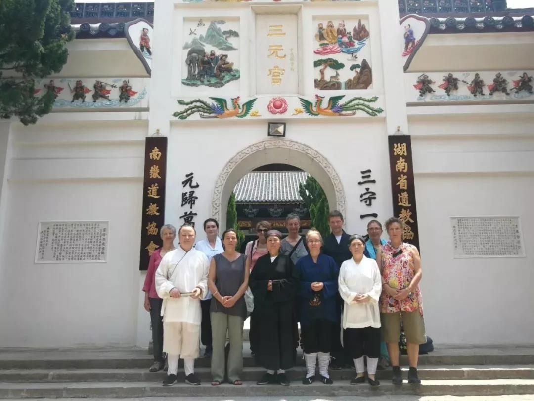 法国道教协会一行十人来湖南衡阳参访学习