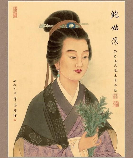 中华道学百问丨中国历史上第一位女针灸家是谁?