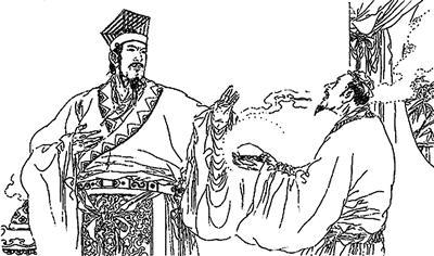 子罕弗受玉——这可能是中国最早的廉政故事!