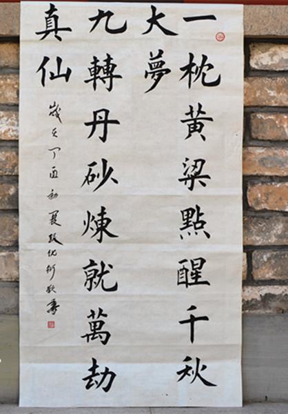 太和玄韵 网络抄经及道教书画作品创作展(4月)