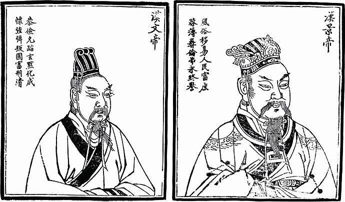 中华道学白问丨文景之治与道家有什么关系?